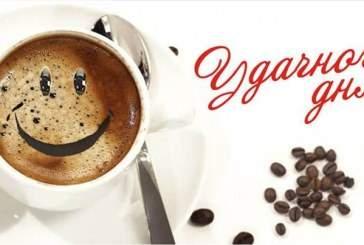 Названы причины пить больше кофе