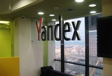 Яндекс запустил сервис «Яндекс. Телефония»