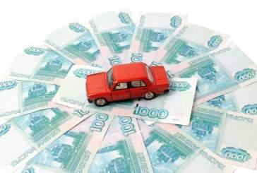 Определен «налог на роскошь» для автомобилей