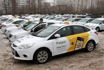 «Яндекс.Такси» появится в Подмосковье