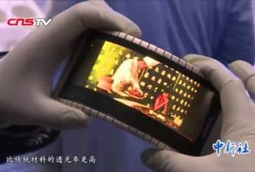В Китае представлен полнофункциональный гибкий смартфон