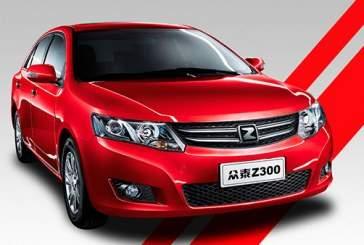 Zotye планирует презентовать седан Z500