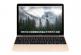 Хакер Geohot подключился к Mac за считанные минуты