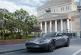 На российском MOTOREXPO-2016 презентовали новый Aston Martin DB11
