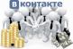 Социальная сеть «ВКонтакте» запустила систему денежных переводов через сообщения