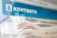 Социальная сеть «ВКонтакте» даст возможность заработать на видео