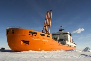 Исследовательское судно «Академик Трешников» отправляется в антарктическую экспедицию