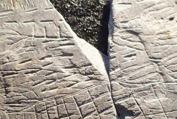 Обнаружена самая древняя в мире карта