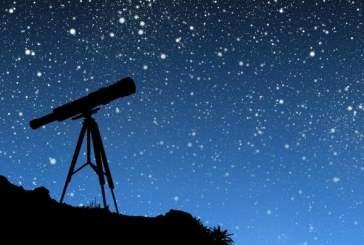 Астрономы упорядочили названия звезд