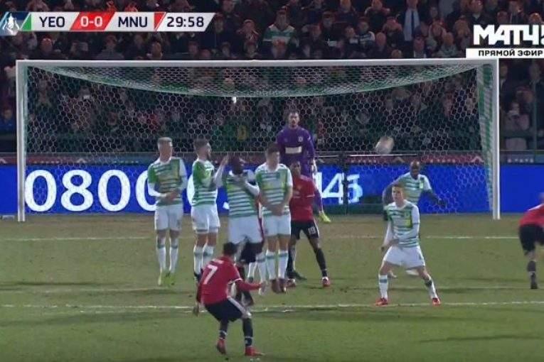 «Манчестер Юнайтед» разгромил «Йовил Таун» вматче Кубка Британии