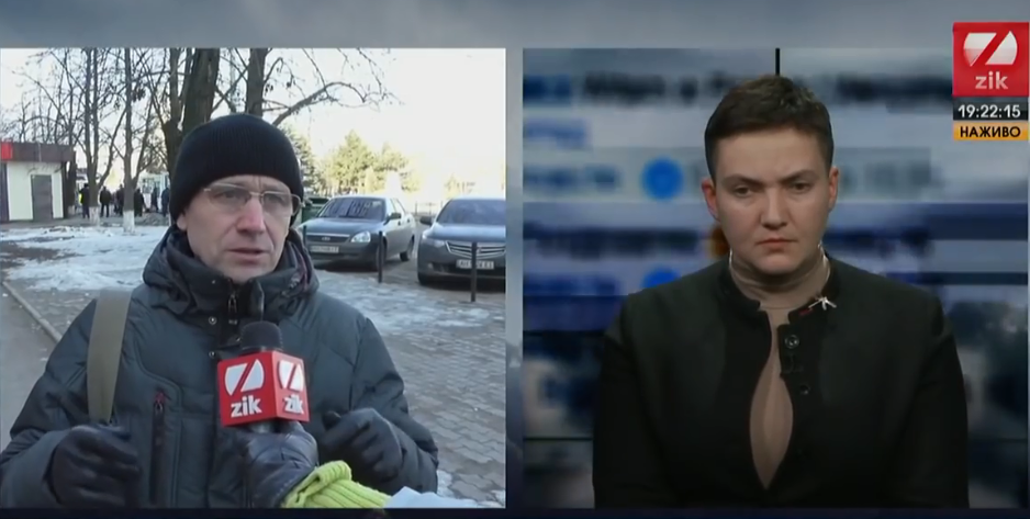 Савченко предрекла большую войну сучастием Российской Федерации