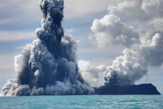 Возле берегов Японии найден подводный супервулкан