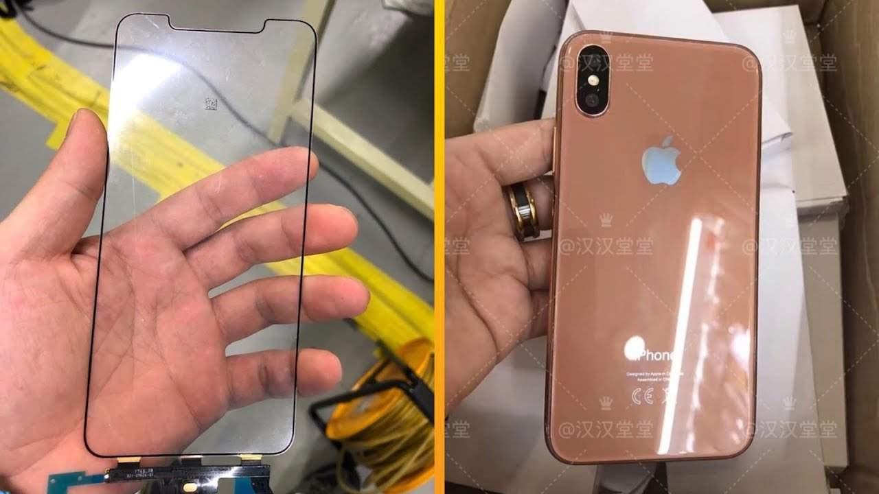 Apple планирует выпустить сразу три новых iPhone