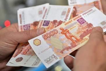 Уфимец выиграл в лотерею свыше 26 млн рублей