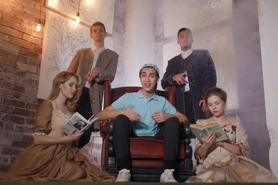 Челябинский музыкант поведал осъёмках клипа очтении