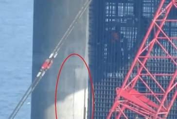 На Украине сообщили о «трещинах» на опорах Крымского моста