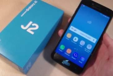 Samsung представил смартфон без поддержки Wi-Fi и 4G LTE