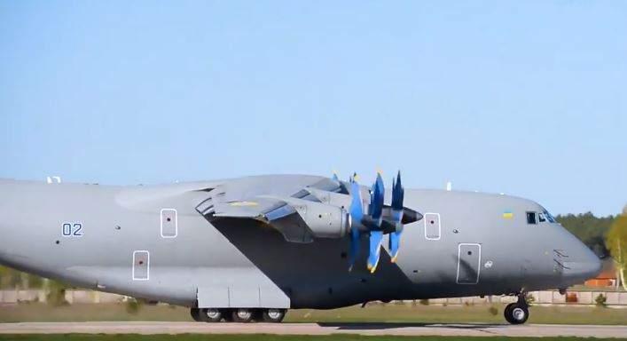 Вукраинском сегменте Интернета видео взлета нового военно-транспортного самолета вызвало ажиотаж