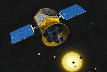 NASA запустит в космос телескоп для поиска инопланетной жизни