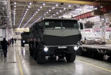 Озвучена дата поступления на вооружение армии РФ автомобилей «Торнадо»