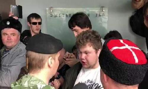 Несколько десятков человек заблокировали вход вмосковский Сахаровский центр