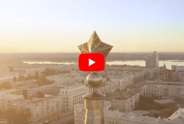 К чемпионату мира волгоградец подготовил видеопрезентацию города сверху
