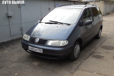 Автовыкуп в Подольске