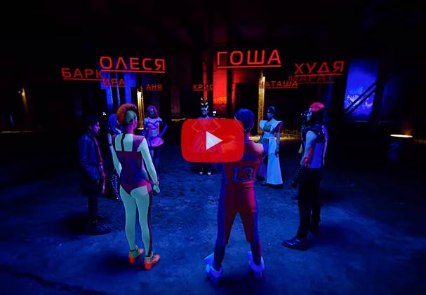 Вглобальной паутине появился трейлер сериала «Sпарта» отсоздателей фильма «Гоголь»