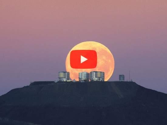 Сегодня вКазани можно будет увидеть самое долгое лунное затмение 21 века