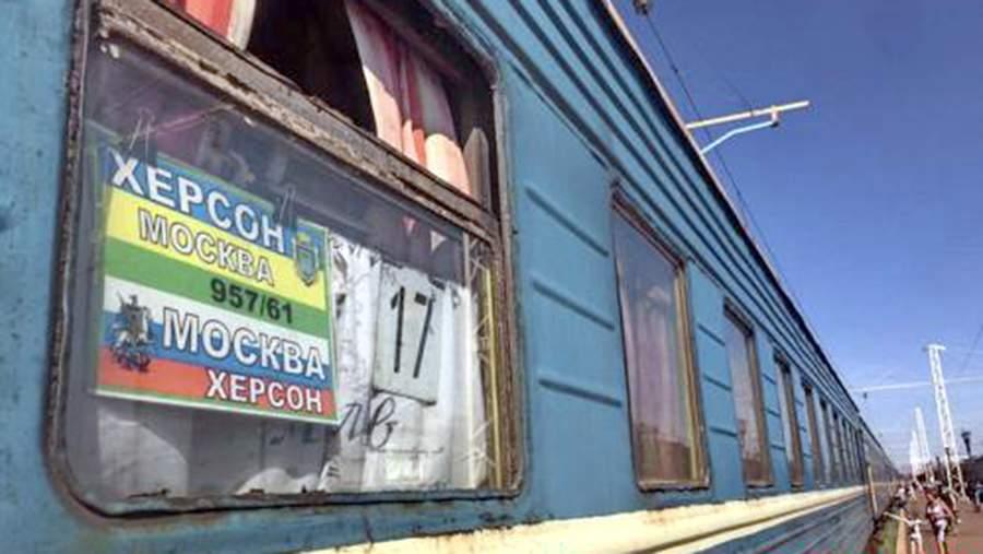 «Чтоб жизнь раем неказалась». СМИ назвали украинские поезда металлоломом