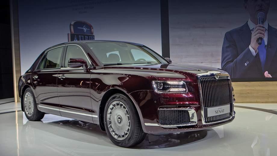 НаМосковском автомобильном салоне представили люксовые седан илимузин Aurus