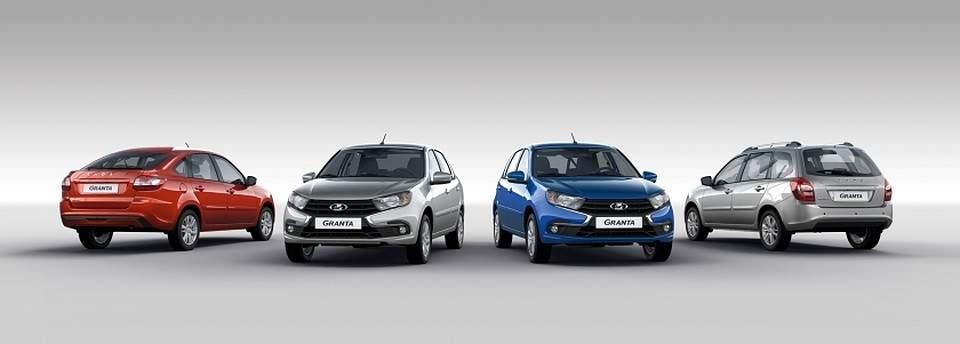 АвтоВАЗ приступил к производству новой Lada Granta