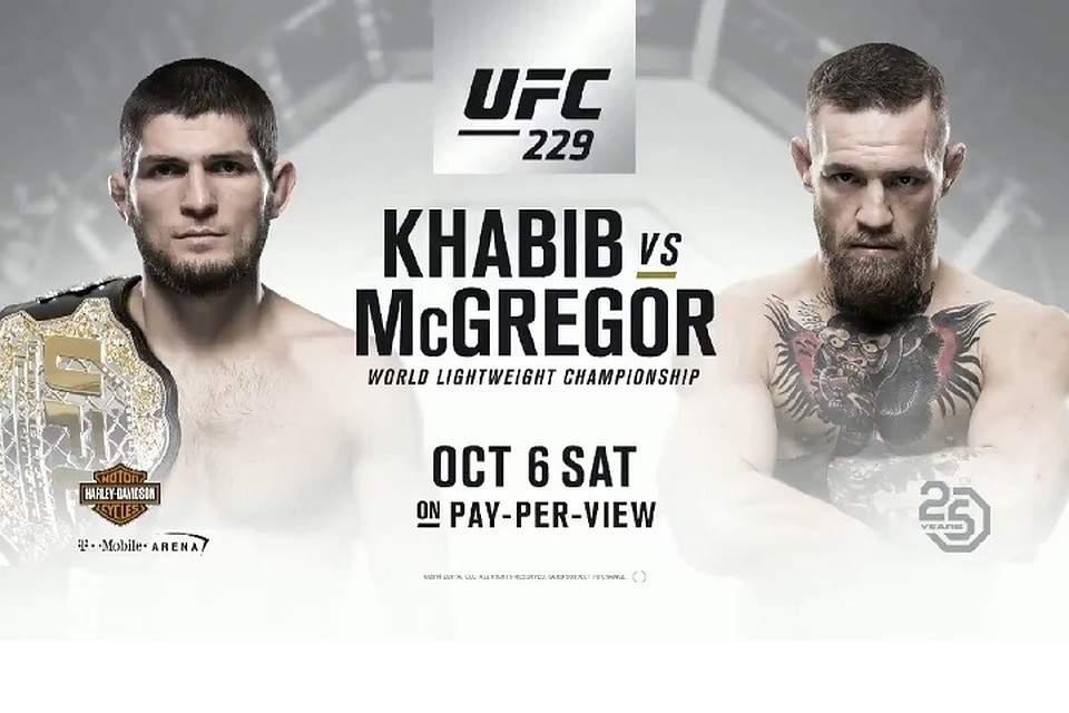 Бой Макгрегора сНурмагомедовым будет коммерчески усешным— руководитель UFC