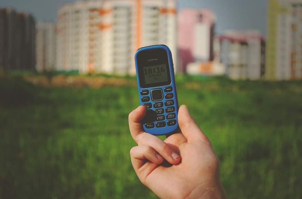 Нокиа получит 500млневро отЕС наразвитие 5G