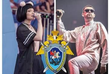 В СК пообещали проверить песню Монеточки и Noize MC «Чайлдфри»