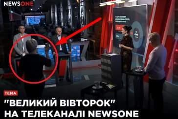 Украинская писательница учинила скандал в прямом эфире из-за русской речи