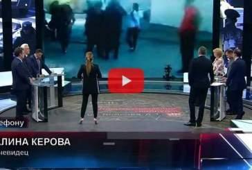 «Россия 1» вывела в прямой эфир погибшую в керченской бойне студентку