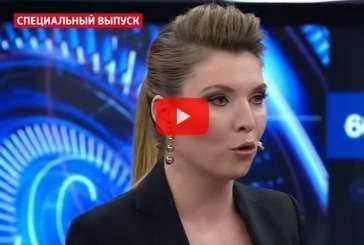 На «России-1» объяснили появление в эфире канала погибшей в Керчи девушки