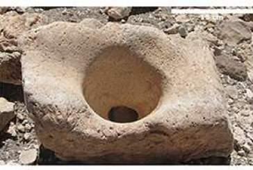 Ученые переосмыслили использование древних комплексов людьми в Чили