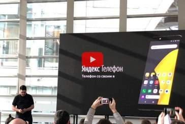 «Яндекс» показал собственный смартфон