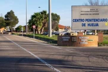 Полиция Испании освободила проданную родителями беременную девушку