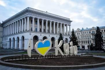 Краткий обзор гостиниц в Киеве