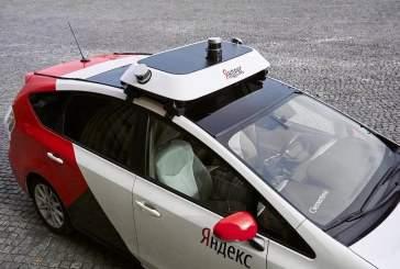 Первые беспилотные автомобили появятся на улицах Москвы в апреле