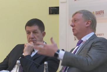 Захарова призвала Чубайса объяснить его слова о «бедной России»