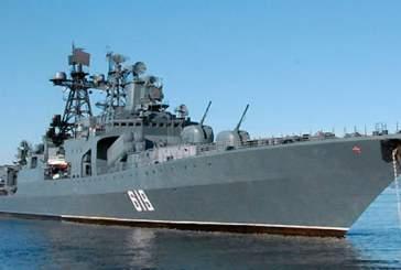 В Севастополе завершился ремонт БПК «Североморск»