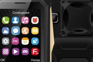 Inoi показала бюджетный телефон, держащий заряд 2 месяца