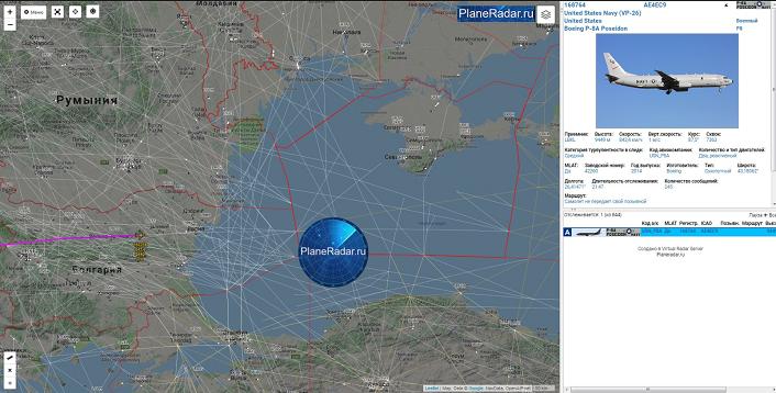 Самолет ВМС США пролетел над российским побережьем Черного моря