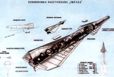 Роскосмос собирается создать ракетоплан с ядерным двигателем