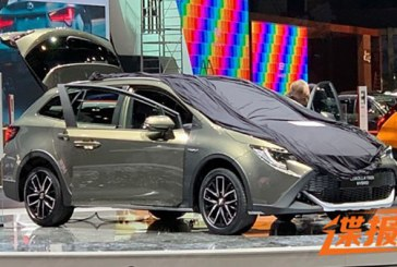 Внедорожная Toyota Corolla Trek прибыла на автосалон в Женеву