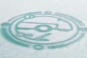 Ученые обнаружили 100-метровое послание от пришельцев на льду озера в Китае